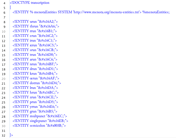 Portion of the initial part of the Menotic XML file containing the entity declaration.